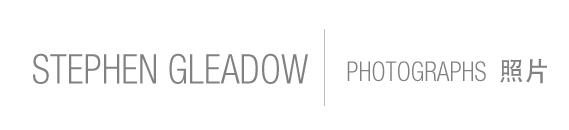 Stephen Gleadow Studio // Photographs logo